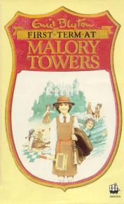 Katie Who Can Read: The Malory Towers series, Enid Blyton