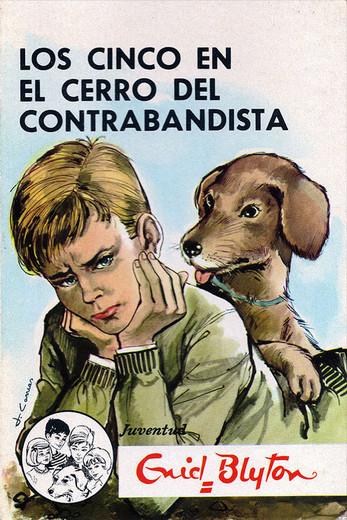 Portada de la primera edición de la misma novela, en castellano, de la Editorial Juventud